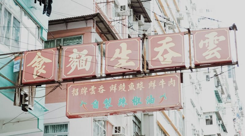 parler-chinois